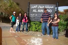 Al Ain Zoo and Aquarium