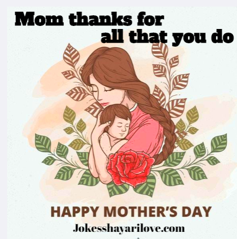 Quotes on Happy Mother's Day , Happy Mother Day Quotes