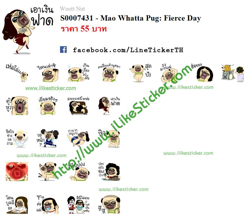 Mao Whatta Pug: Fierce Day