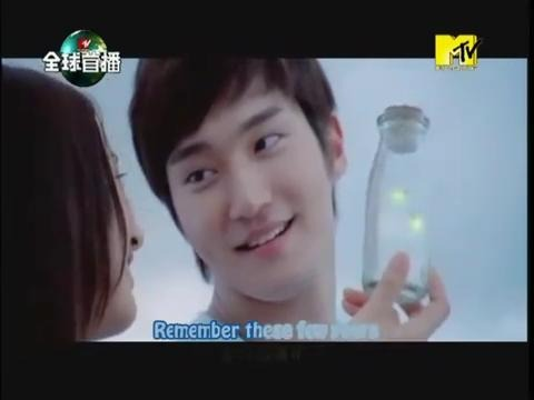 ariel lin și donghae dating