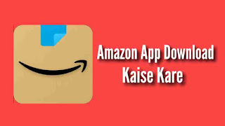 Amazon App Download Kaise Kare