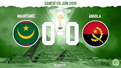 التعادل يحسم لقاء موريتانيا و انجولا