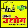 सरकारी योजना | Gruh Udyog | India |Sarkari Yojna Gruh Udhyog |