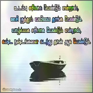 Valkkai quote