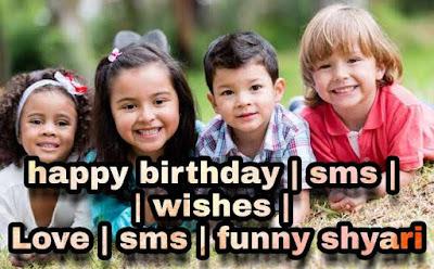 Happy birthday wishes images sms shayari  in hindi
