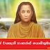 වසර 1796 ක් වයසැති නාගරාජ් යොගීතුමාගේ කතාව (The Story Of Nagaraj Yogi, 1796 Years Old) - Your Choice Way