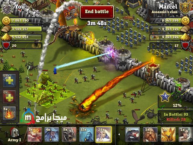 تحميل لعبة الحرب Throne Rush اخر اصدار