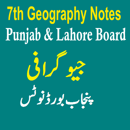 7th class geography
