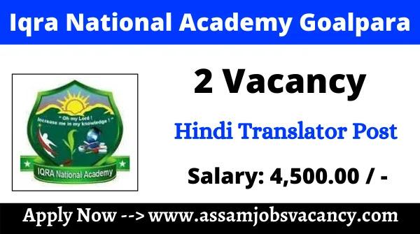 Iqra National Academy Goalpara Recruitment 2021
