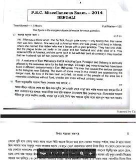 wbpsc miscellaneous main exam question paper pdf (2014 & 2019)
