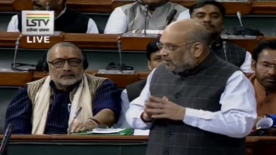 SPG amendment bill passed in Lok Sabha