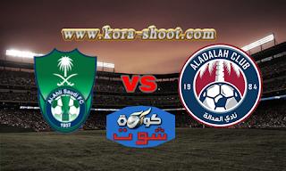 مشاهدة مباراة الأهلي السعودي والعدالة بث مباشر 22-08-2019 الدوري السعودي