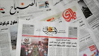 ما هي الصحيفة