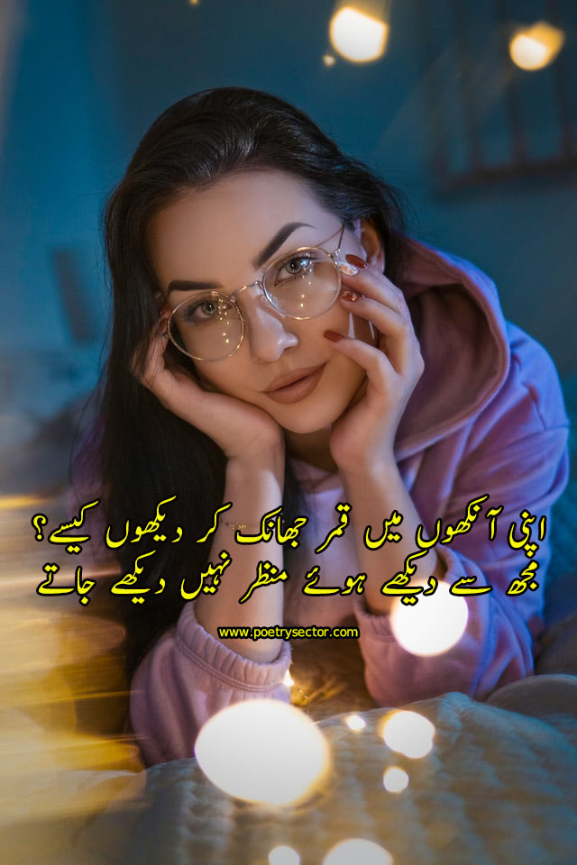 Khalil ur Rehman Qamar Poetry, Khalil ur Rehman Qamar Poetry in urdu ||| Khalil ur Rehman