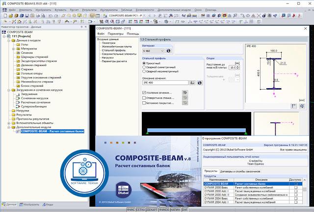 Dlubal COMPOSITE BEAM v8.19 x64