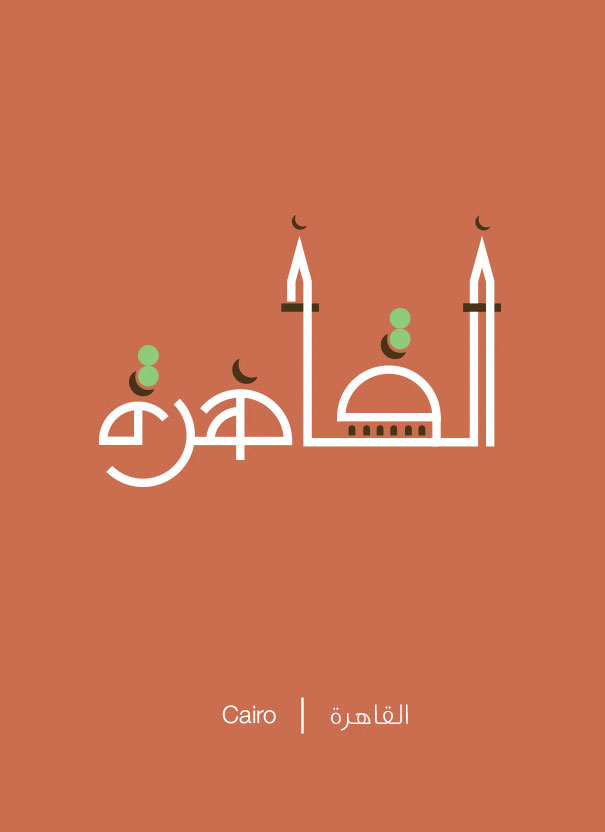 Arabic Words Illustrated Based On Their Literal Meaning - Cairo - Alqahera