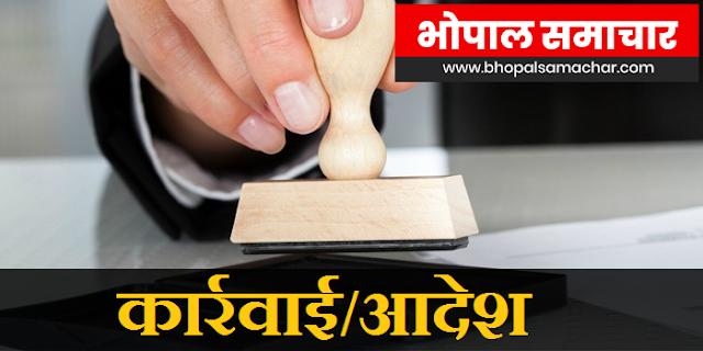 इंदौर के रेत कारोबारी तेजेंद्र पाल सिंह पर 142 करोड़ की पेनल्टी | INDORE NEWS