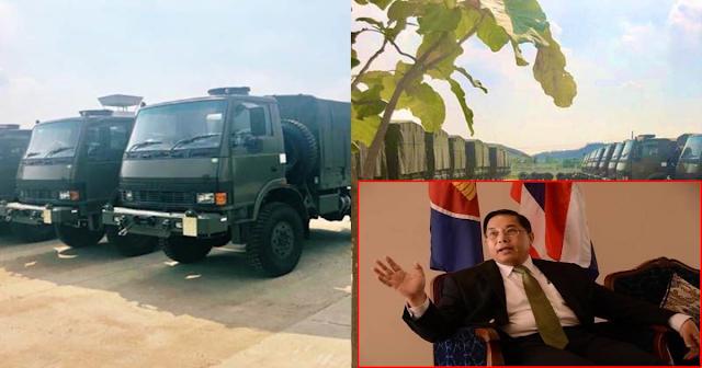เงินภาษีในประเทศไทยมีเยอะ ถึงขนาดนี้เลยเหรอคะอยากได้ อะไร ก็จะชื้อไม่คำนึงถึง ความเดือดร้อน ความเป็นอยู่ ของ ประชาชนกันบ้างเลยเหรอ