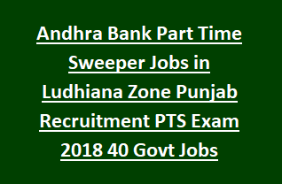 Andhra Bank Part Time Sweeper Jobs in Ludhiana Zone Punjab Recruitment PTS Exam 2018 40 Govt Jobs