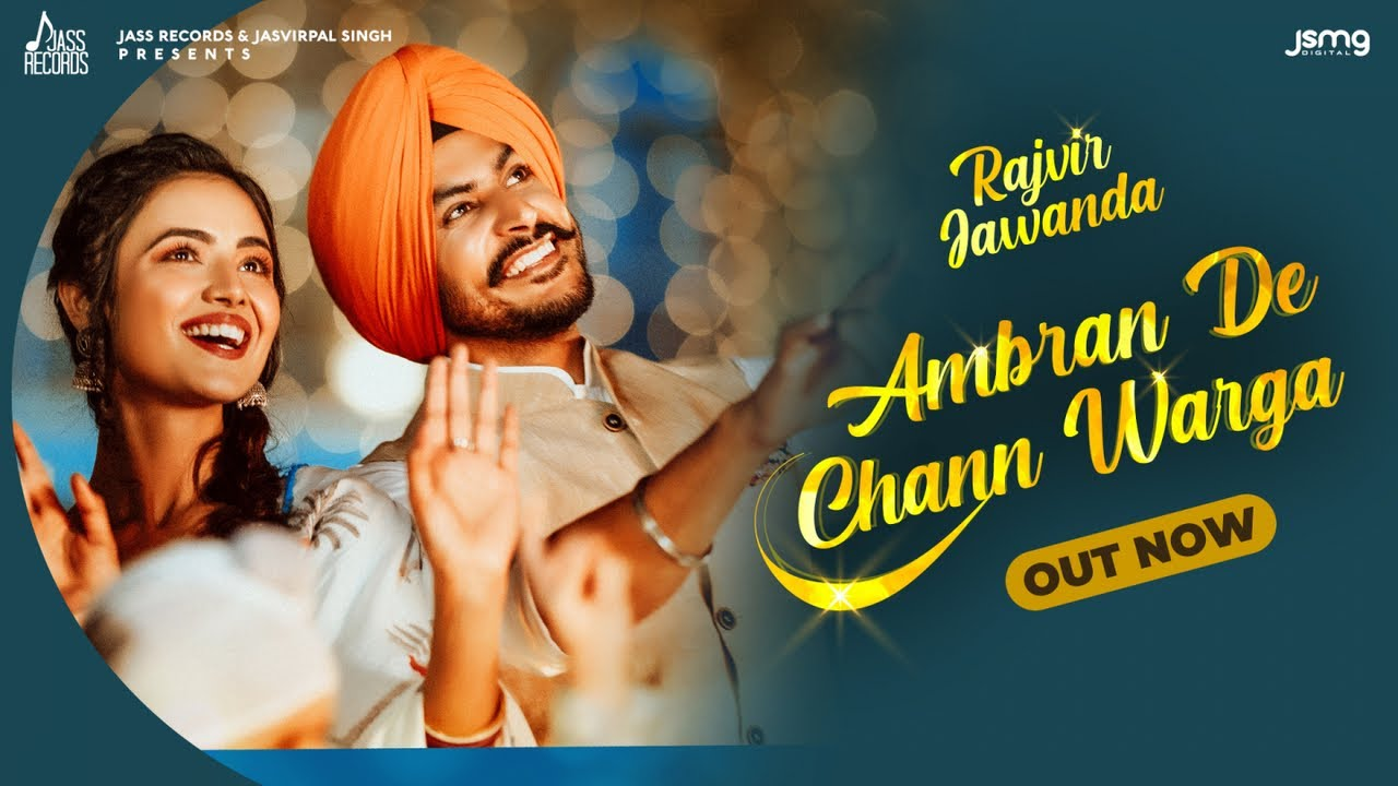 Ambran De Chann Lyrics Rajvir Jawanda Punjabi song