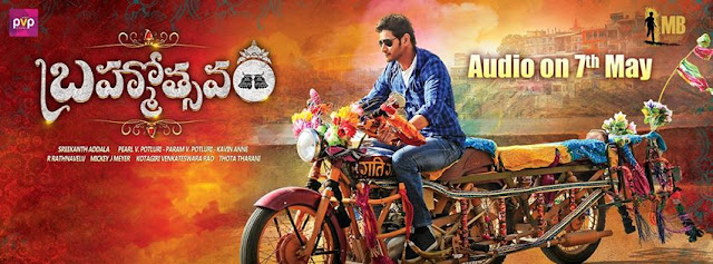 Brahmotsavam Song Teaser Brahmotsavam Song Teaser #MadhuramMadhuram starring Mahesh Babu, Samantha, Kajal Aggarwal and Pranitha Subhash. #BrahmotsavamBegins with the audio launch on May 7th. This Upcoming Telugu movie is directed by Srikanth Addala, music composed by Mickey J Meyer and produced by Prasad V Potluri under the PVP Cinema banner and G. Mahesh Babu Entertainment Pvt. Ltd. Stay tuned for all the latest updates about #Brahmotsavam. Revathi, Jayasudha, Naresh, Rao Ramesh and Tanikella Bharani play supporting roles. Full Details - Star Cast - Mahesh Babu, Samantha, Kajal Aggarwal and Pranita Director - Srikanth Addala Music Director - Mickey J Meyer Producers - Prasad V Potluri Banner - PVP cinema & G. Mahesh Babu Entertainment Pvt. Ltd