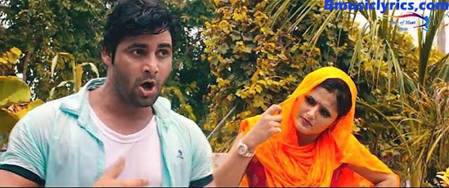 Sandal Haryanvi Dj Video Song Lyrics