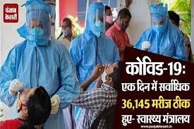 Kovid-19: 36,145 patients cured in a day- Health Ministry