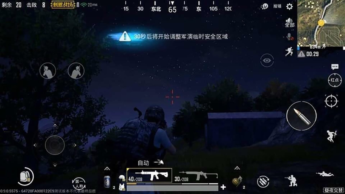 The Go Gaming Pubg Mobile 0 9 0 Beta Released Night Mode And