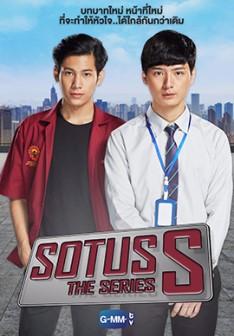 Download Sotus The Series : download, sotus, series, DOWNLOAD], SOTUS, SERIES, SEASON, INDONESIA, Drakorindo