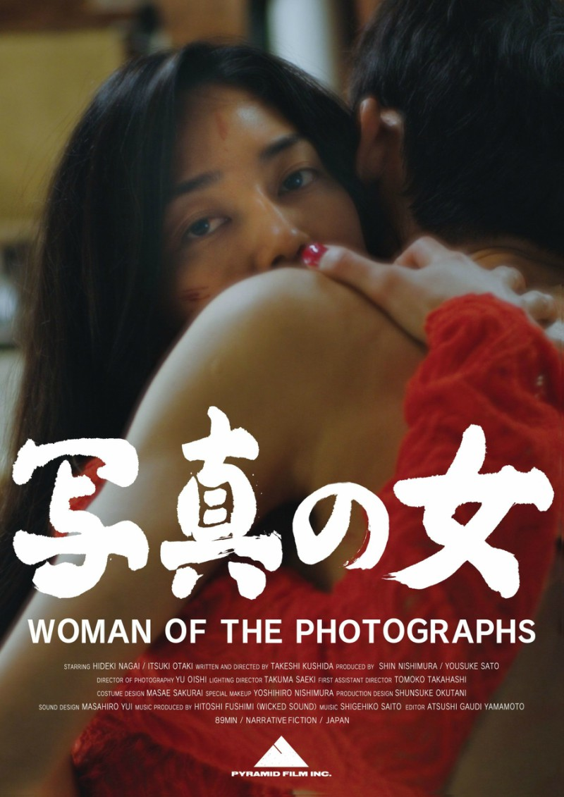 woman of the photographs poster