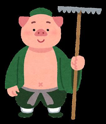 猪八戒のイラスト(西遊記)