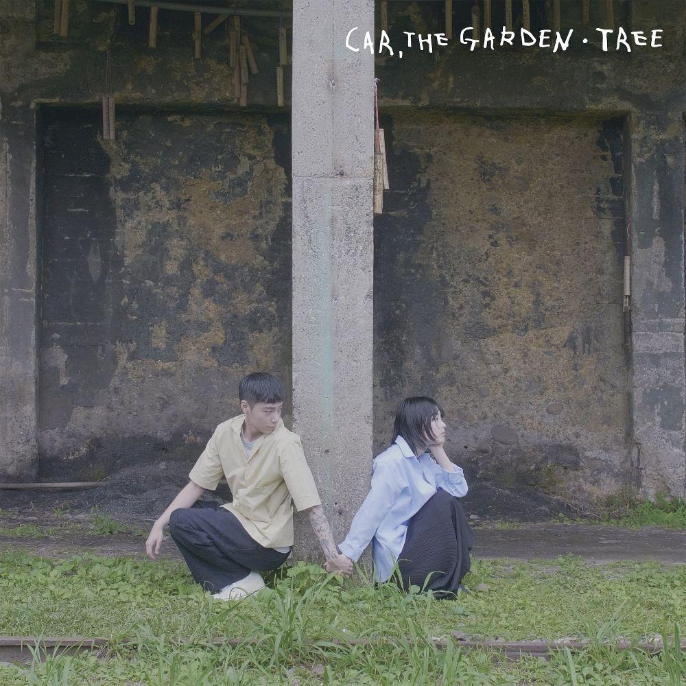 CAR, THE GARDEN  – Tree – Single