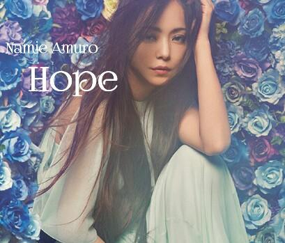 Namie amuro whisper mp3 download and lyrics.