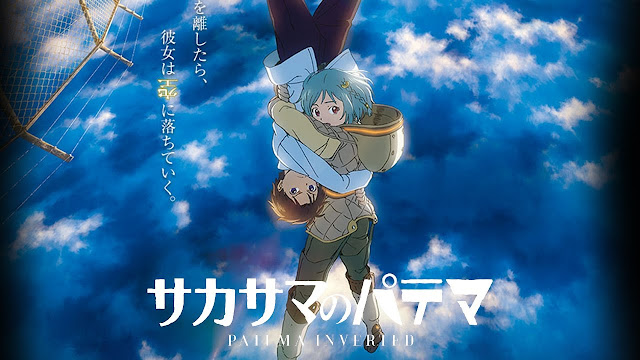 [Review Anime Movie] Sakasama no Patema