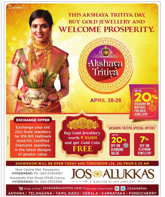 Jos Alukkas Akshaya Tritiya Gold and Jewellery Offers @Hyderabad | April /May 2017 discount offers