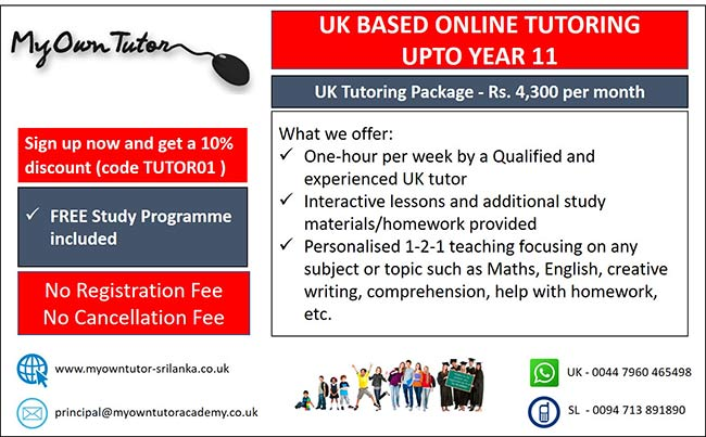 UK Renowned Online Tutoring System.