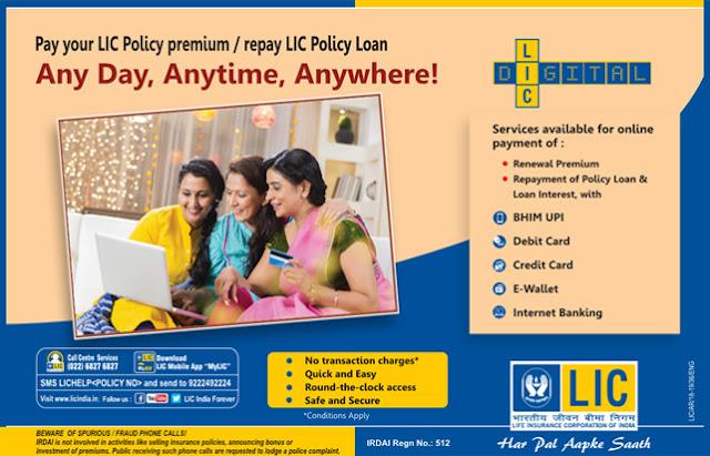 LIC Jeevan Shanti Plan - एक बार प्रीमियम देकर जीवन भर पाएं पेंशन, जानें क्या और है खास