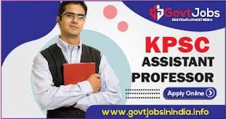 KPSC Assistant Professor Recruitment