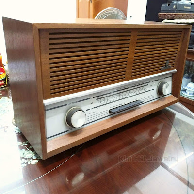 Grundig type RF 120 made in Germany