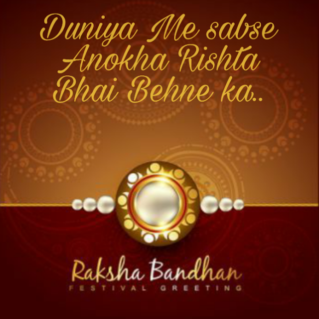 Raksha bandhan images 2020  HD For whatsapp Status