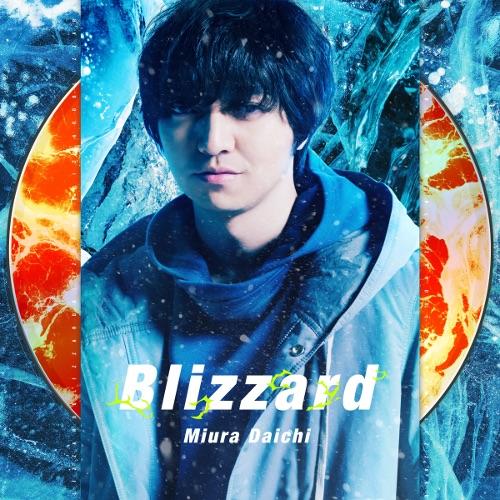 三浦大知 - Blizzard rar