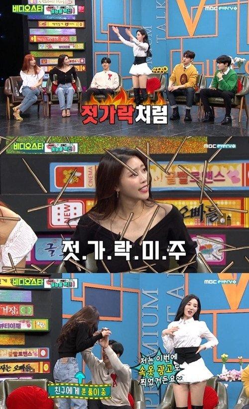 Jo Hyun, Mijoo'nun fiziğine 'chopstick gibi' dediği için özür diledi