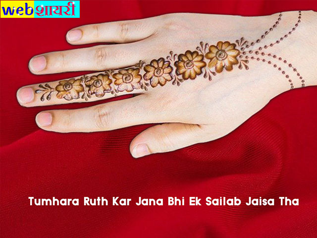 simple back hand mehndi design 2021