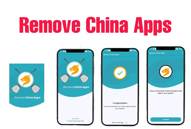 Remove China App क्या है और क्यों इतना वाईरल हो रही है