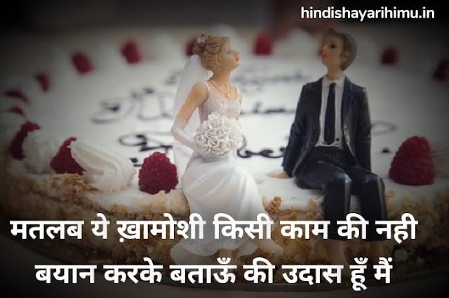 Matlabi Shayari - मतलबी शायरी - Matlabi Shayari Images
