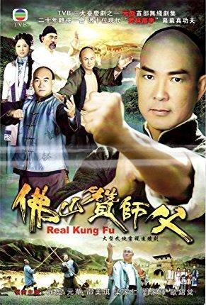 Phim kungfu phật sơn
