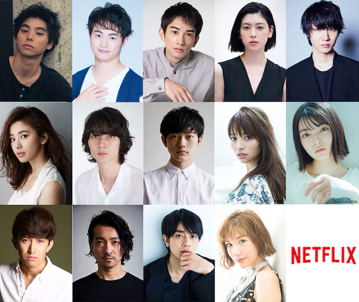 Alice in Borderland (Imawa no Kuni no Alice) live-action dorama - Netflix - reparto