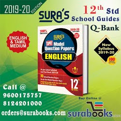 12th Std Sura's Guide & Q-Bank