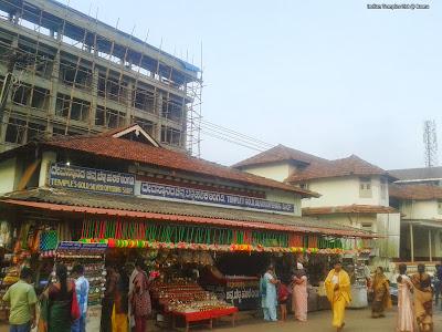 Kukke Shree Subrahmanya Temple