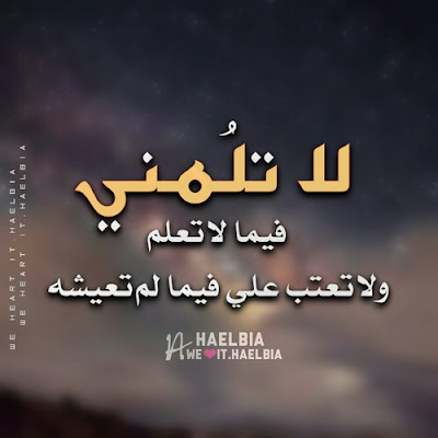 Image result for صور حزينه